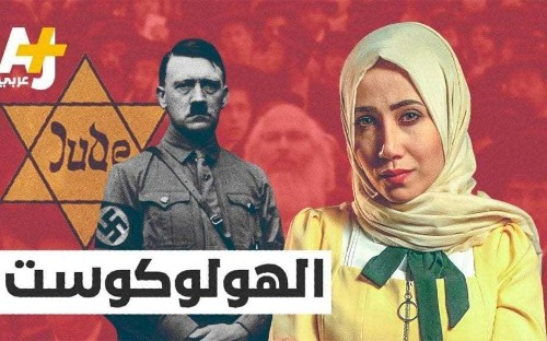 Qatari-funded Al Jazeera Arabic channel suspends journalists over 'Holocaust denial' video