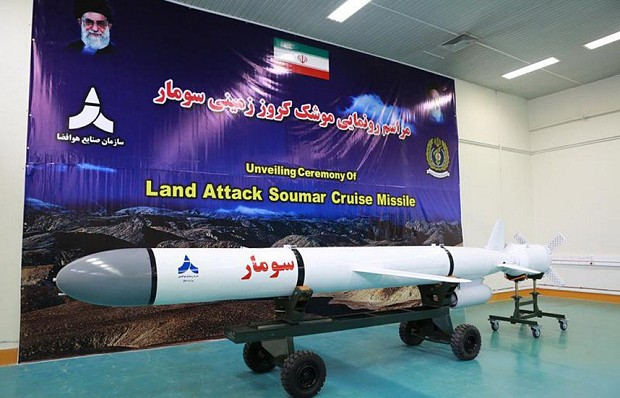 Gulf states invest billions in missile defences to protect against Iran