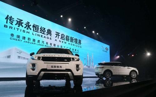 Jaguar Land Rover wins Evoque 'copycat' legal battle in China