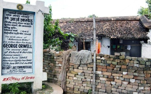 George Orwell's birthplace under threat from Indian developers