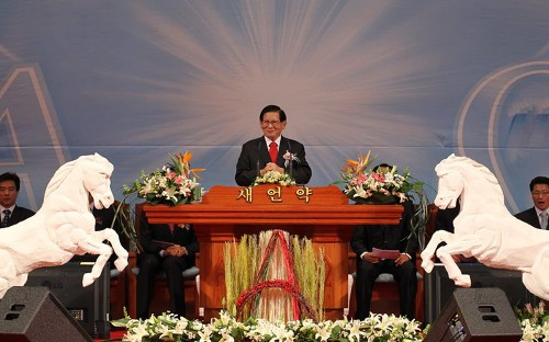 Church at centre of South Korea coronavirus crisis 'held gatherings in Wuhan'