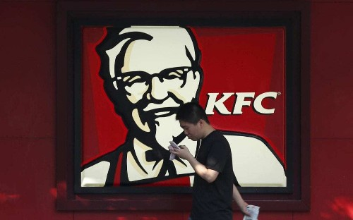 KFC's recipe: Has one of the biggest trade secrets in the world been revealed?