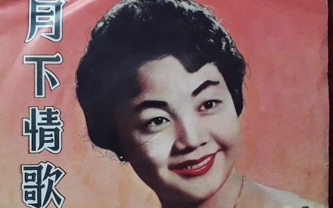 Yao Lee, singer known as the 'Silver Voice' who fused Chinese folk forms with jazz rhythms – obituary