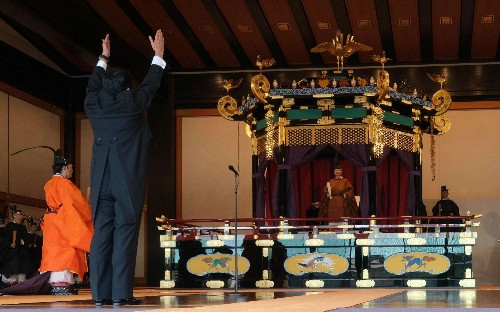 The enthronement of Japan's Emperor Naruhito, in pictures