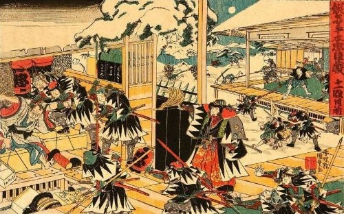 On this day in 1703: the 47 Rōnin avenge their master's death in a legendary tale of samurai honour