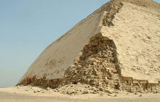 Mystery Solved? A New Theory About Why Egypt Stopped Building Pyramids