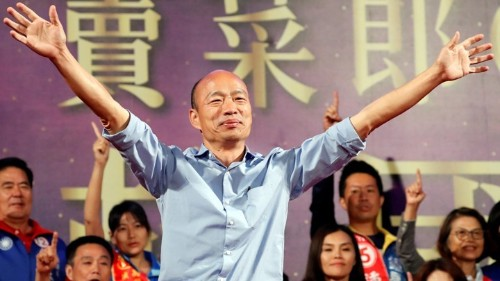 The Taiwanese Populist Advancing China's Interests
