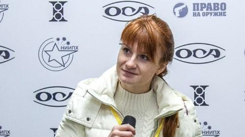 Alexander Ionov Helps Fund Maria Butina's Legal Bills