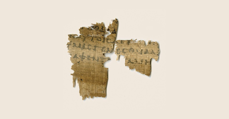 A Biblical Mystery at Oxford