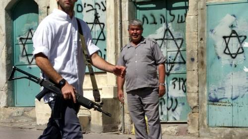 The Shame of Shuhada Street