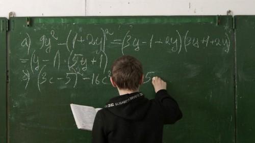 The Myth of 'I'm Bad at Math'