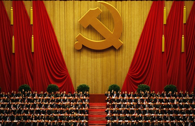 How the Communist Party Weeds Out Its Delinquents