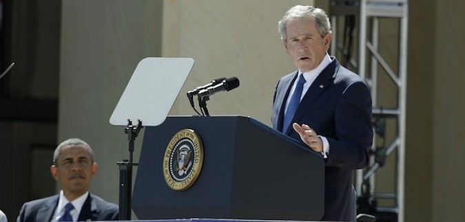 George W. Bush Didn't Keep Americans Safe Before or After 9/11