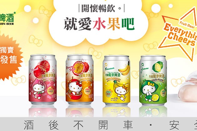 The Insidious Genius of Hello Kitty-Branded Beer