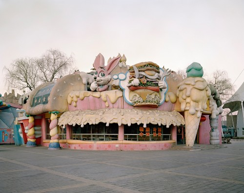 The Empty Chinese Amusement Park