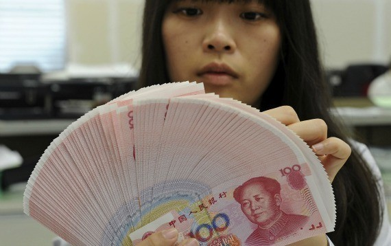 Is the Chinese Renminbi the Next Global Reserve Currency?