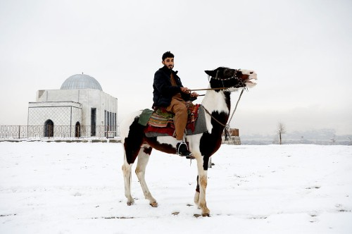 The Hopes and Fears of Afghanistan's Generation Z