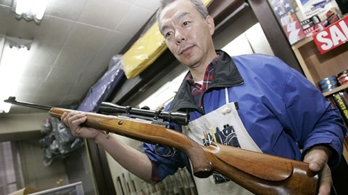 A Land Without Guns: How Japan Has Virtually Eliminated Shooting Deaths