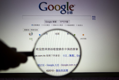 One Company's Quest to Circumvent Chinese Internet Censorship
