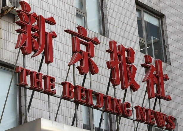 What Makes Censorship in China So Effective?
