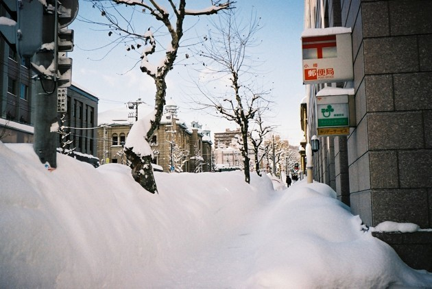Japan Schools the East Coast on Dealing With Snow