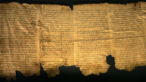 A Dead Sea Scrolls Forgery Casts Doubt on the Museum of the Bible