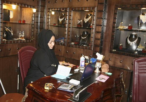 Saudi Arabia Opens a Business Center to Employ Its Women