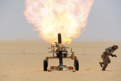 The Saudi Arabia-Yemen War of 2015