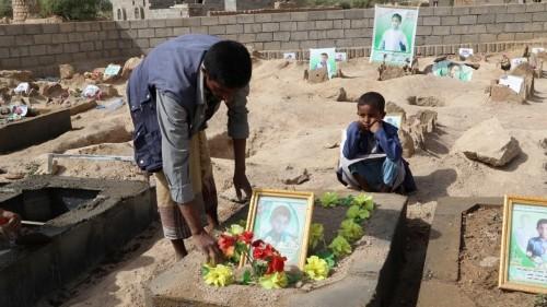 Trump's Dirty War in Yemen