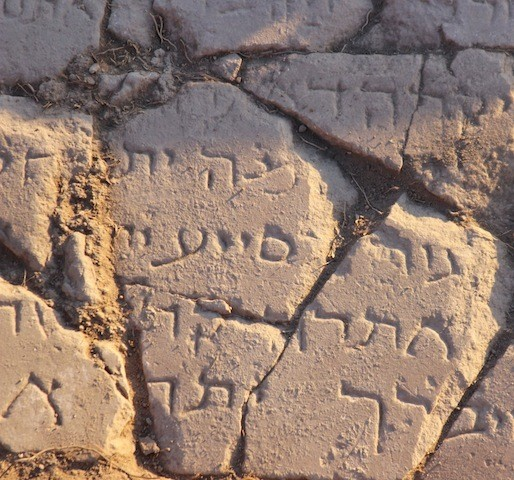 Archaeologists Find Hebrew Letters Engraved on Tablet at Jesus Miracle Site. These Are the Two Words They've Identified So Far.