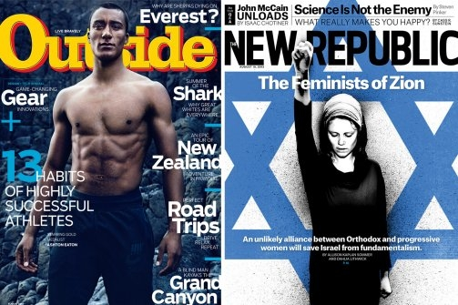 Come Back To - Magazine cover
