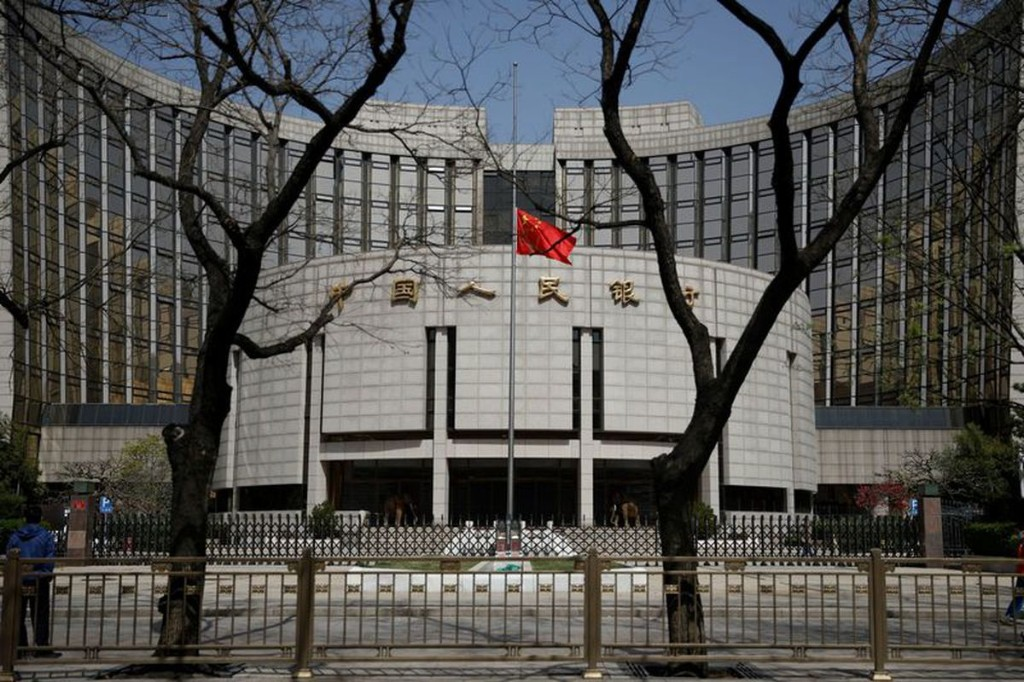China's central bank says it will make monetary policy more flexible, targeted