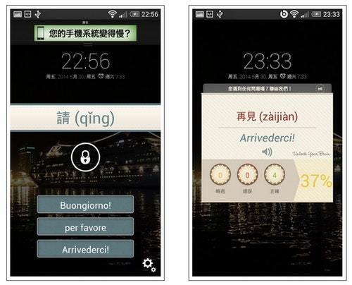 低頭不忘進修:10個讓你善用通勤時間學習的優質App