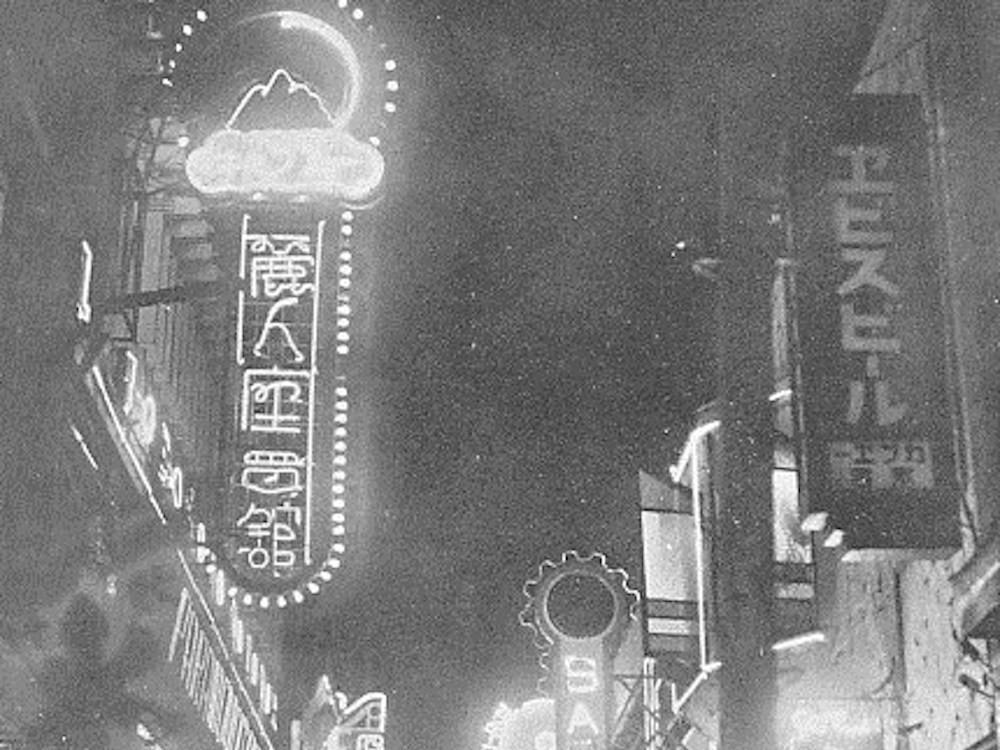 Tokyo Reeks of Gasoline