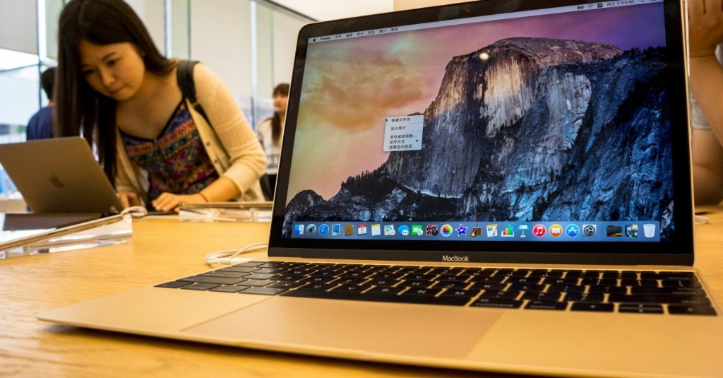 Now Is a Really Bad Time to Buy a New Mac