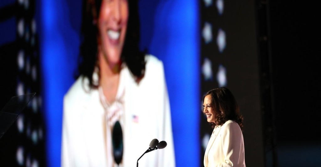 Kamala Harris Delivers Barrier-Breaking Victory Speech