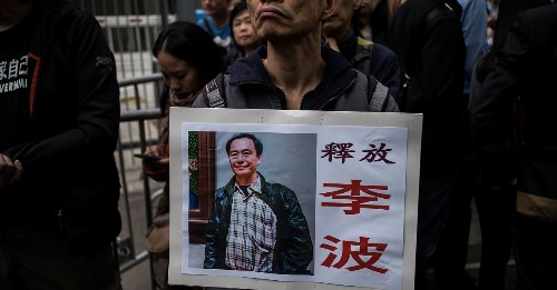 Police Confirm Missing Hong Kong Publisher Is in China