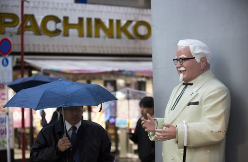 KFC Japan Holds An Annual Memorial Service For its Chickens