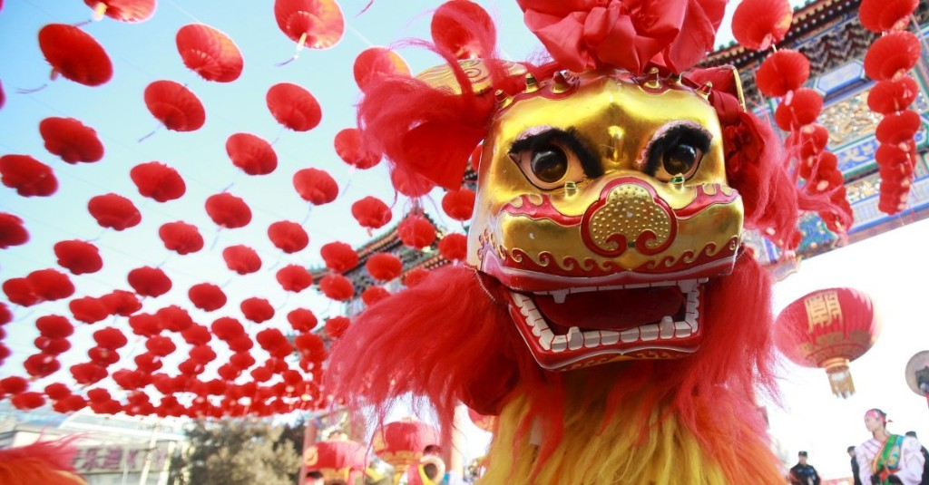 5 Things to Know About the Chinese New Year