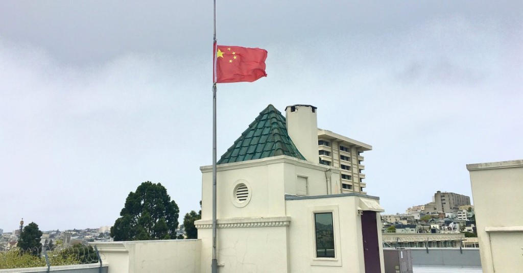 Chinese Scientist Wanted by the FBI Believed to be Hiding in San Francisco Consulate as U.S.-China Tension Continues
