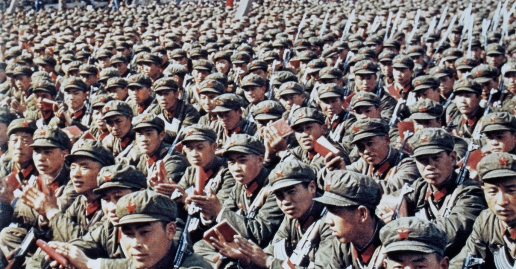 The Cultural Revolution and the History of Totalitarianism