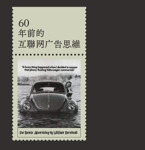 广告 - Magazine cover