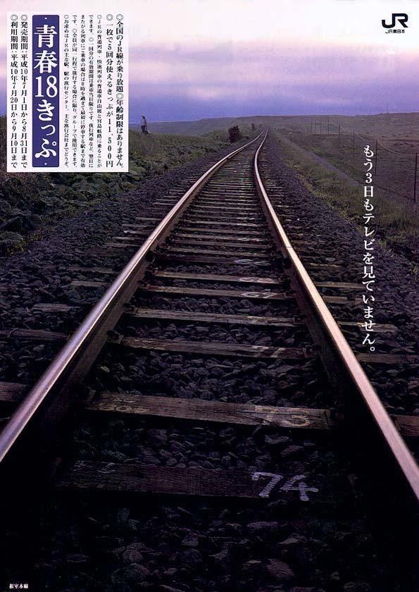 海报 - Magazine cover