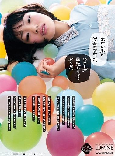 美美达( ´▽` )ノ - Magazine cover