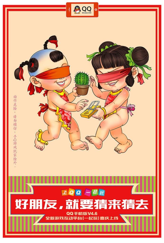 素像 - Magazine cover