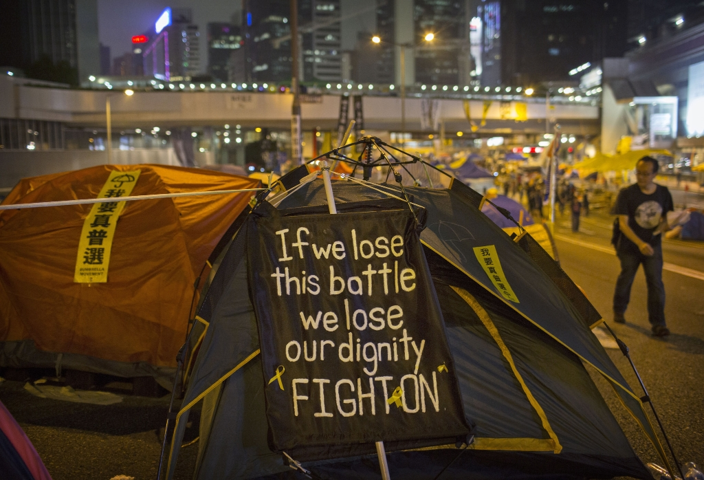 """#OccupyCentral"" Protests in Hong Kong - cover"