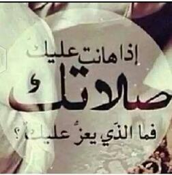 الداعيه الى الله عز وجل - cover
