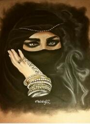 AmaniSalem - cover