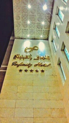 Moustafa Hadad - cover