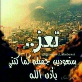 Rasheed Taiz - cover